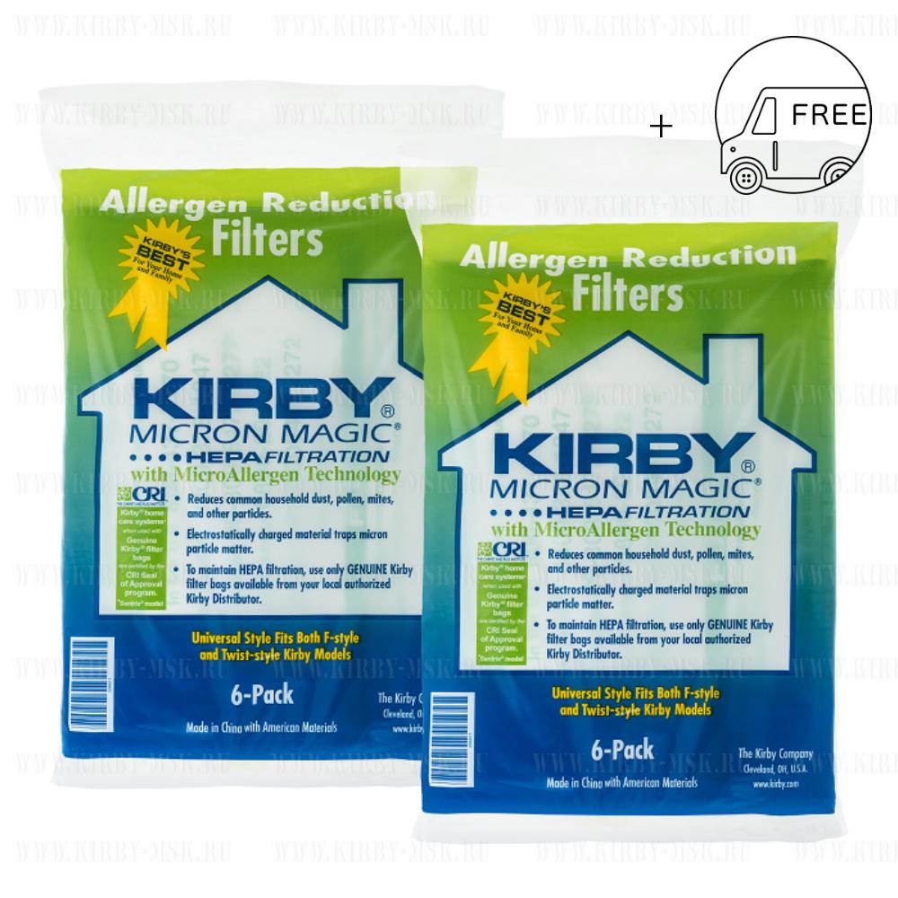 Мешки Alergen Filters, 12 штук упаковка