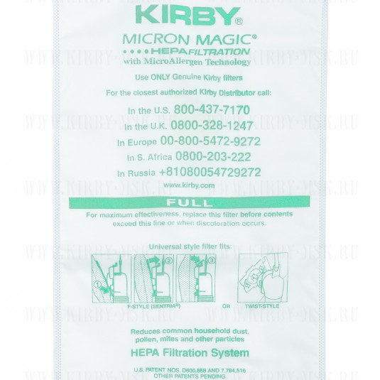 Обратная сторона мешка KIRBY «Allergen Filters»